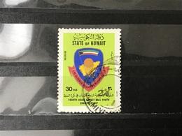 Koeweit / Kuwait - Jeugdbasketbaltoernooi (30) 1977 - Kuwait