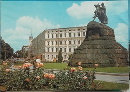 Kiev - The Monument Bohdan Khmelnytsky - In 1986 - Ukraine