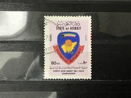 Koeweit / Kuwait - Jeugdbasketbaltoernooi (80) 1977 - Kuwait