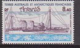 TAAF Terre Australes Antarctiques Françaises: 1981  Ship Set MNH - Terre Australi E Antartiche Francesi (TAAF)