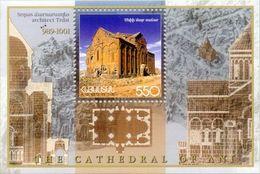 Armenia Armenien Arménie MNH** 2002 Mi 467 Block 16 The Cathedral Of Ani - Armenia