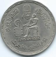 Egypt - 10 Qirsh - AH1400 (1980) - Doctor's Day - KM503 - Egypt