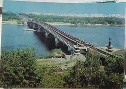 Kiev - Metro Bridge Over Dnepr River - In 1977 - Ukraine