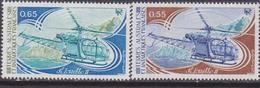 TAAF Terre Australes Antarctiques Françaises: 1981 Hélicoptères Set MNH - Tierras Australes Y Antárticas Francesas (TAAF)