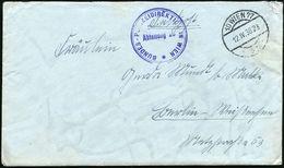 10 WIEN 77/ *5g* 1938 (12.4.) 1K-Brücke + Viol. 2K-HdN: BUNDES-POLIZEIDIREKTION IN WIEN/*/Abteilung 20 , Sehr Seltener P - Geschiedenis