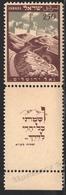 Israel 1949 Yv. 16, View Of Jerusalem – Tab - MNH - Nuevos (con Tab)