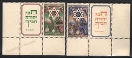 Israel 1950 Yv. 32-33, New Year, Border Sheet – Tab - MNH - Nuevos (con Tab)