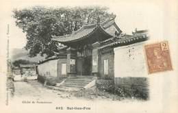 TONKIN  SUI-GAN-FOU  Porte          INDO,0102 - Viêt-Nam
