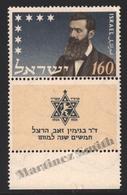 Israel 1954 Yv. 78, 50th Ann. Death Of Dr. Theodor Zeev Herzl – Tab - MNH - Unused Stamps (with Tabs)