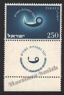 Israel 1955 Yv. 83, 50th Ann. Teachers Association – Tab - MNH - Nuevos (con Tab)