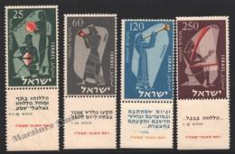 Israel 1955 Yv. 92-95, New Year – Tab - MNH - Israel