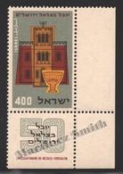 Israel 1957 Yv. 120, 50th Ann. Bezalel Art Academy – Tab - MNH - Nuevos (con Tab)