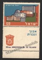 Israel 1959 Yv. 151, 50th Ann. Tel-Aviv – Tab - MNH - Israel