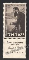 Israel 1960 Yv. 182, Centenary Birth Of Theodor Herzl – Tab - MNH - Israel