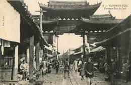 TONKIN  Yunnan   Fou – Portique Porte Sud      INDO,0110 - Vietnam