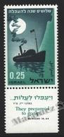 Israel 1964 Yv. 266, Blockade Enforcers – Tab - MNH - Israel