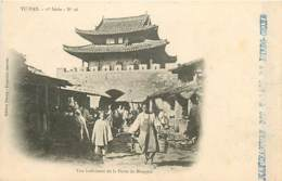 TONKIN  Yunnan    Porte De MONGTZE      INDO,0116 - Viêt-Nam