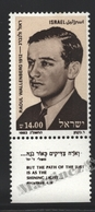 Israel 1983 Yv. 876, In Memory Of Raoul Wallenberg – Tab - MNH - Unused Stamps (with Tabs)
