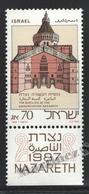 Israel 1986 Yv. 994, The Basilica Of The Annunciation, Nazareth – Tab - MNH - Israel