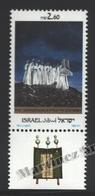 Israel 1992 Yv. 1155, The Samaritans – Tab - MNH - Israel