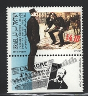 Israel 1994 Yv. 1261, Centenary Of L'Affaire Dreyfus – Tab - MNH - Israel