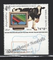 Israel 1996 Yv. 1306, Breeding Of Milking Cows – Tab - MNH - Israel