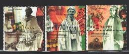 Israel 1997 Yv. 1352-54, Traditional Costumes – Tab - MNH - Israel