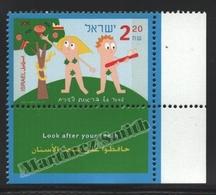 Israel 2000  Yv. 1504, Teeth Healthcare – Tab - MNH - Unused Stamps (with Tabs)