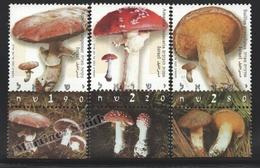 Israel 2002  Yv. 1607-09, Flora, Mushrooms – Tab - MNH - Israel