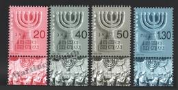 Israel 2003  Yv. 1644-47, Definitive, Menora – Tab - MNH - Israel