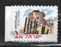Israel 2005  Yv. 1751, Historical Buildings, Mitzpe Revivim – Tab - MNH - Israel