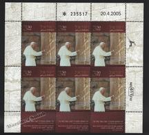 Israel 2005  Yv. 1750, In Memory Of Pope John Paul II – Sheetlet - MNH - Blocks & Kleinbögen