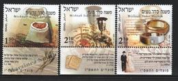 Israel 2005  Yv. 1759-61, The 6 Orders Of Mishna – Tab - MNH - Israel
