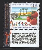 Israel 2008  Yv. 1920, Gush Katif – Tab - MNH - Israel