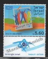 Israel 2008  Yv. 1940, Taglit, Birthright Israel – Tab - MNH - Israel