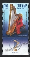 Israel 2009  Yv. 1978, 50th Aniv. Harp International Contest – Tab - MNH - Unused Stamps (with Tabs)