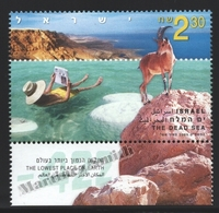 Israel 2009  Yv. 1981, The Dead Sea – Tab - MNH - Israel