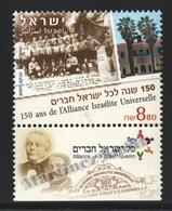 Israel 2010  Yv. 2012, 150th Aniv. Alliance Kol Israel Haverim – Tab - MNH - Nuevos (con Tab)
