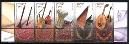 Israel 2010  Yv. 2030-34, Music, Musical Instruments – Tab - MNH - Ungebraucht (mit Tabs)