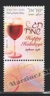 Israel 2010  Yv. 2047, Greetings Stamp, Happy Holidays – Tab - MNH - Nuevos (con Tab)