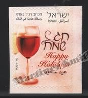 Israel 2010  Yv. 2049, Greetings Stamp, Happy Holidays – Adhesive - MNH - Israel
