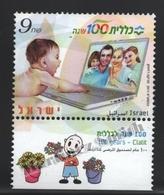 Israel 2011  Yv. 2097, 100 Years Of Clalit – Tab - MNH - Nuevos (con Tab)