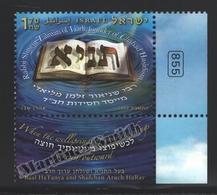 Israel 2012  Yv. 2171, Rabbi Shneur Zalman De Liadi – Tab - MNH - Israel