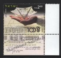 Israel 2012  Yv. 2170, Technion, Technological Institute – Tab - MNH - Israel