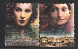 Israel 2012  Yv. 2174-75, Pioneer Woman, Bracha Zefira & Batia Makov – Tab - MNH - Israel
