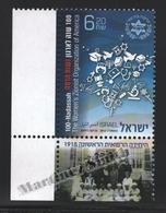 Israel 2012  Yv. 2207, Centenary Of Hadassah, Feminist Zionist Organization – Tab - MNH - Israel