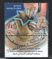 Israel 2012  Yv. 2210, Senior Citizens Contribution To Israel – Tab - MNH - Israel