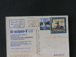 A8954 CP EGYPT TO BELG. PUB PHARMA - Égypte