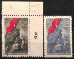 D - [824079]TB//O/Used-Pologne 1953 - N° 695 - Oblitérés