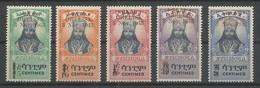 Ethiopia Ethiopie Äthiopien Complete Set Of 5 Sc#258-62 Mi.207-211 SG334-338 MNH / ** 1943 Obelisk GENUINE - Ethiopia